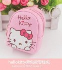 Gantungan Kunci Hello Kitty Lucu